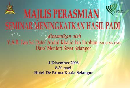 seminar-padi-web