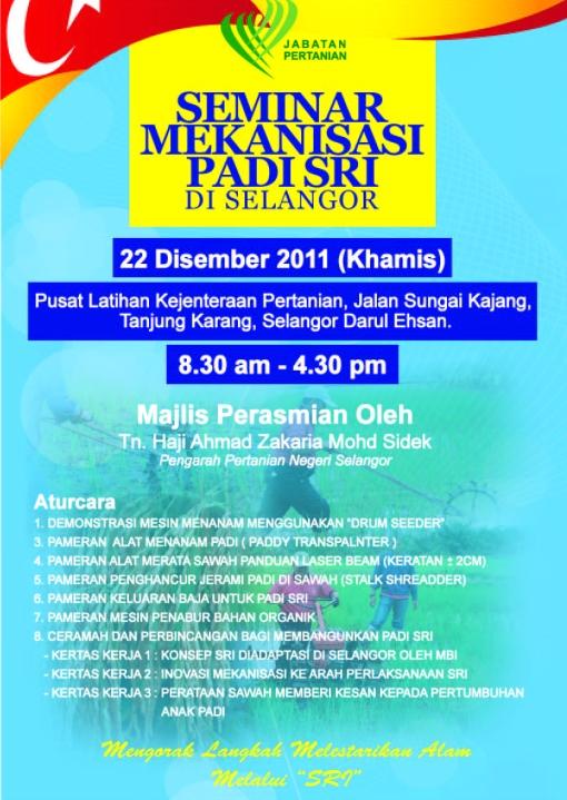 Poster Seminar Mekanisasi Padi Sri
