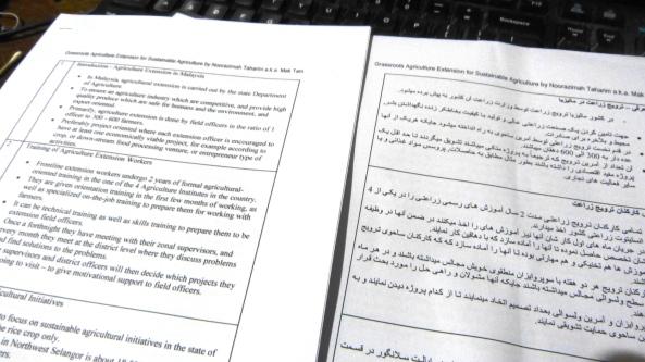 Terjemahan Nota ke Bahasa Dari