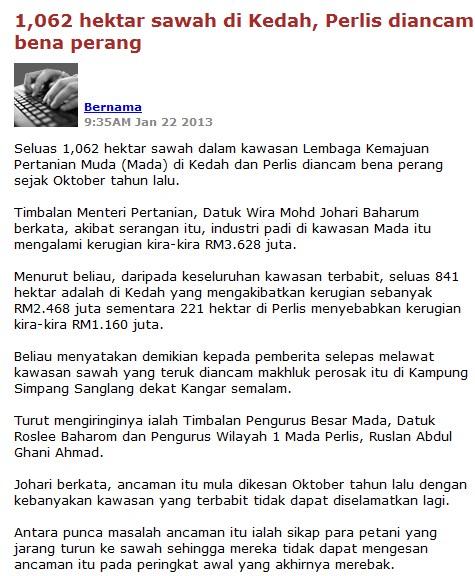 Bena Perang Serang Kedah danPerlis
