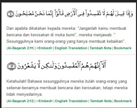 Surah Al-Baqarah: Ayat 11-12
